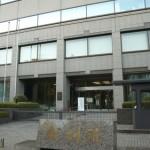 歩合給から残業手当相当を控除する方法に関する最高裁判決(国際自動車事件)