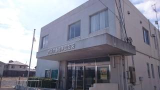 局 東京 労働